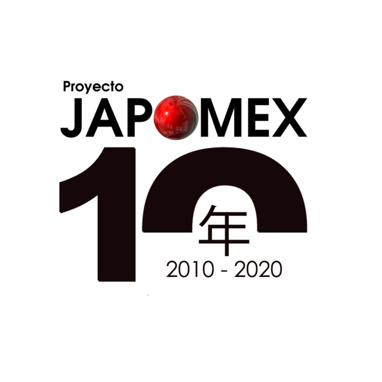 10 años logo negro japonés