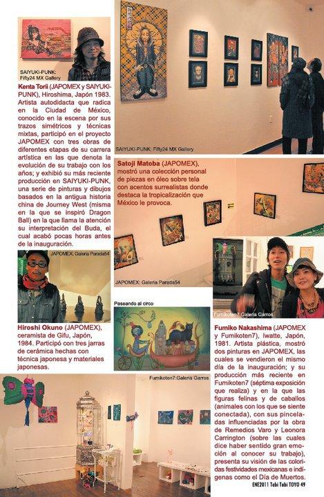 Nota de la exposición Proyecto Japomex Interior de la Revista Tabi Tabi Toyo, pag. 49 No. 66, Enero de 2011